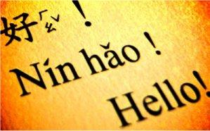 Hello in Mandarin Chinese
